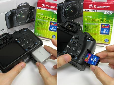 Canon EOS Kiss X2