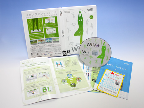 Wiiフィット 購入&からだ測定編