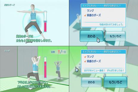 Wiiフィット トレーニング編