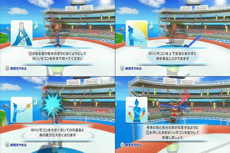 Wiiスポーツ リゾート 購入&プレイ その1