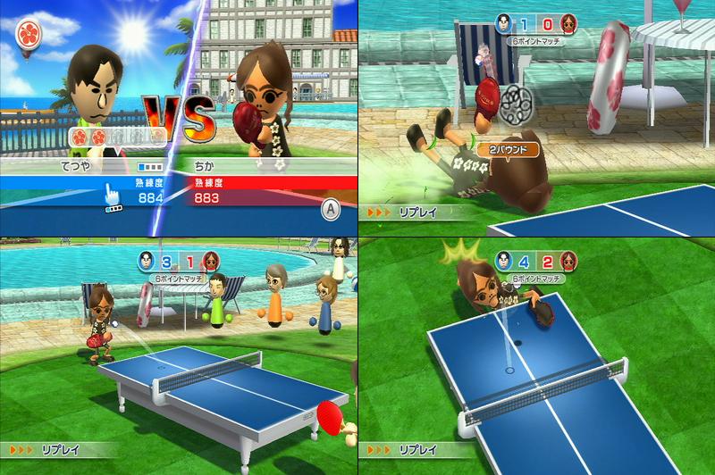 Wii resortの卓球についての質問です。「ドライブ …