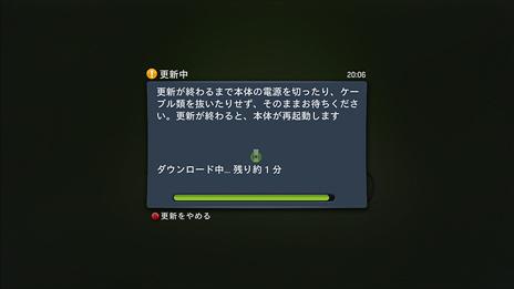 夏のXbox LIVE アップデート(NXE2.0) 配信