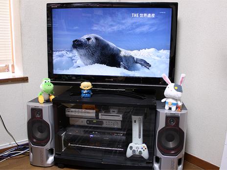 『東芝 REGZA Z9000』 ゲームプレイ