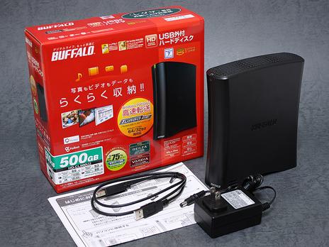 東芝 REGZA Z9000 USBハードディスクの接続