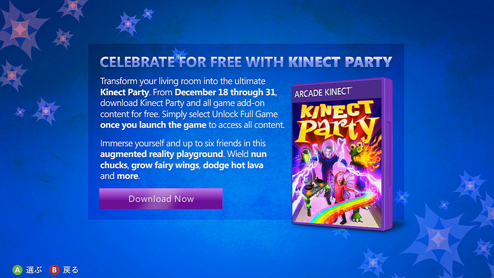 CELEBRATE FOR FREE WITH KINECT PARTY
