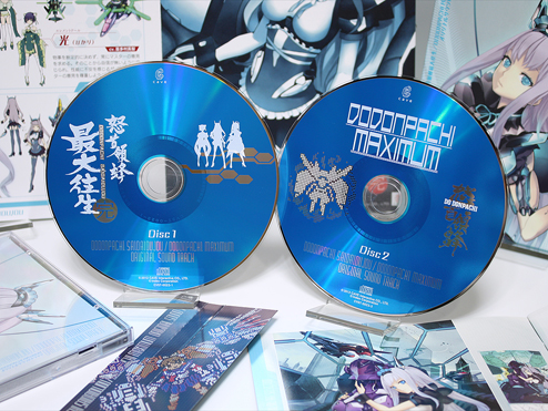 怒首領蜂最大往生 / DODONPACHI MAXIMUM オリジナルサウンドトラック