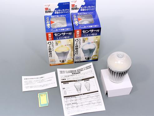 ムサシ RITEX 人センサー付 LED電球 40型 セット内容
