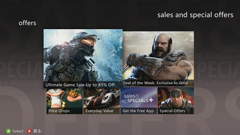 Xbox LIVE ゲーム オン デマンド セール Ultimate Game Sale 1Day