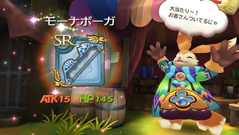 【聖剣伝説 RISE of MANA】 iFunBoxを使った手早く簡単なリセマラのやり方