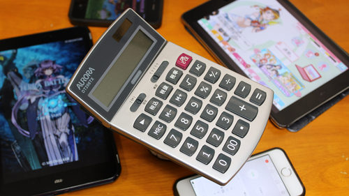ソシャゲ用 汎用スタミナ計算機