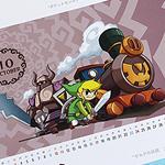 cn_calendar2010