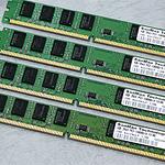 SanMaxメモリ DDR3-1333 16GB(4GB×4枚組) LowProfile 購入