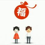 wii_fukubukuro_2012