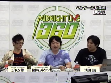MIDNIGHT LIVE 360 第11回 ~CAVE Festa SPECIAL~