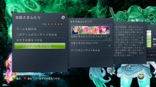 『虫姫さま ふたり Ver1.5』 購入