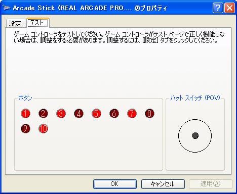 RAP.EX 三和ボタン化