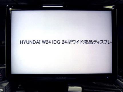 W241DG