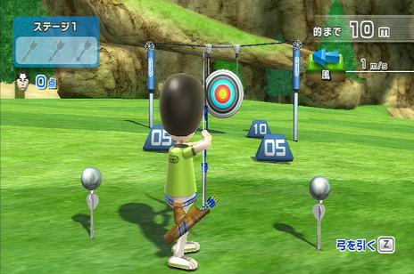 Wiiスポーツ リゾート プレイ その2
