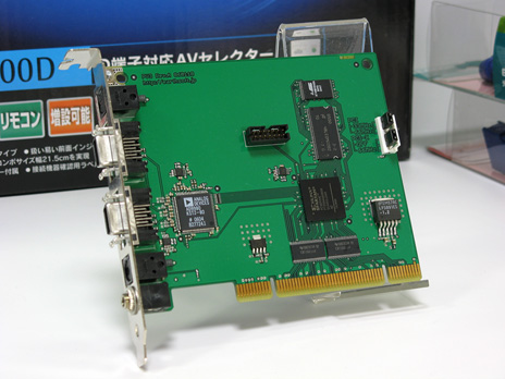 アースソフト PV3