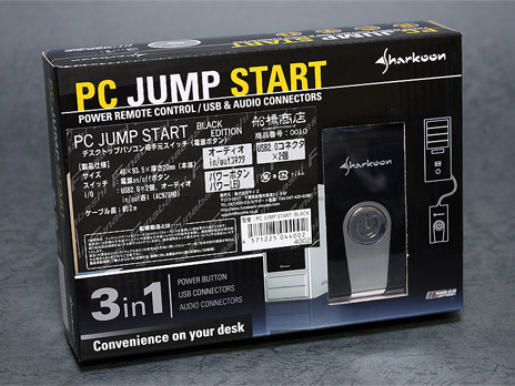 『PC JUMP START BLACK EDITION』 購入&取り付け