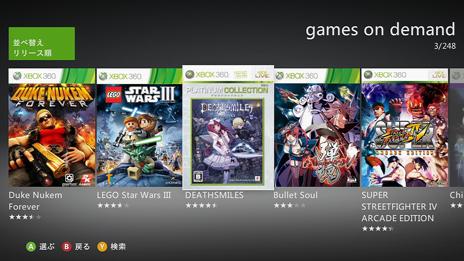 GoD(ゲームオンデマンド)版 『デススマイルズ』 購入