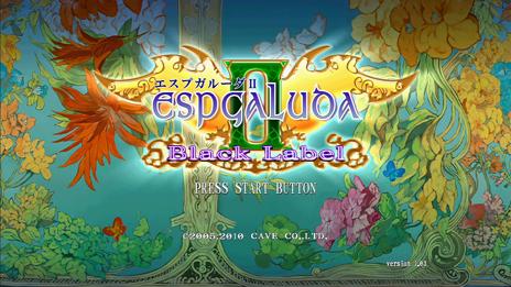 GoD(ゲームオンデマンド)版 『エスプガルーダ2』 購入