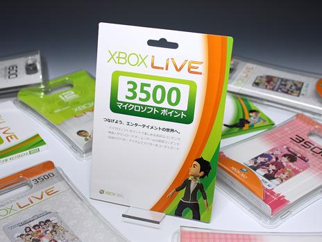 Xbox Live 新『3500MSP』 購入