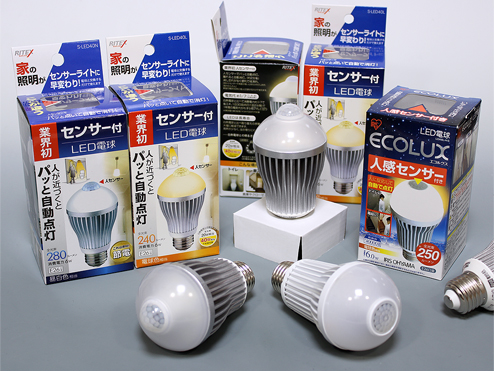 家の照明をスイッチ不要の人感センサー付きLED電球にする