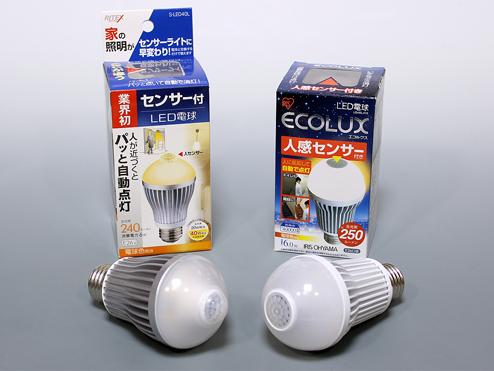 【ムサシ RITEX】と【アイリスオーヤマ ECOLUX】の比較 パッケージ