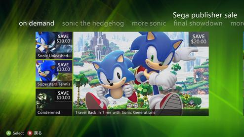 Xbox LIVE 【ソニック】【ジェットセットラジオ】など セガ スペシャル セール