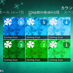 Xbox LIVE Countdown to 2013 1Dayセール 6~1日