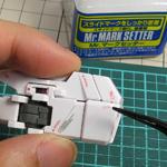 MG ユニコーンガンダム Ver.Ka 製作記08:水転写デカール貼り